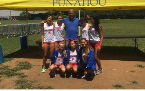 On Saturday, October 8, 2016, Seabury Hall's girls cross country team came in first at the Punahou Invitational at Punahou School on Oahu.